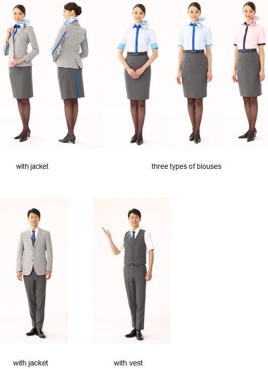 A légiutaskísérők megújult egyenruhája. A képre kattintva az ügyfélszolgálati és várótermi munkatársak viseletét is megtekintheti! (Forrás: All Nippon Airways)   © AIRportal.hu
