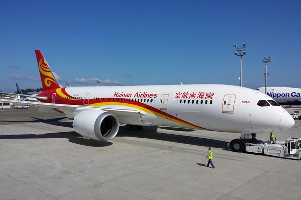 A flotta új büszkesége a hetedik Dreamliner. (Fotó: Hainan Airlines) | © AIRportal.hu