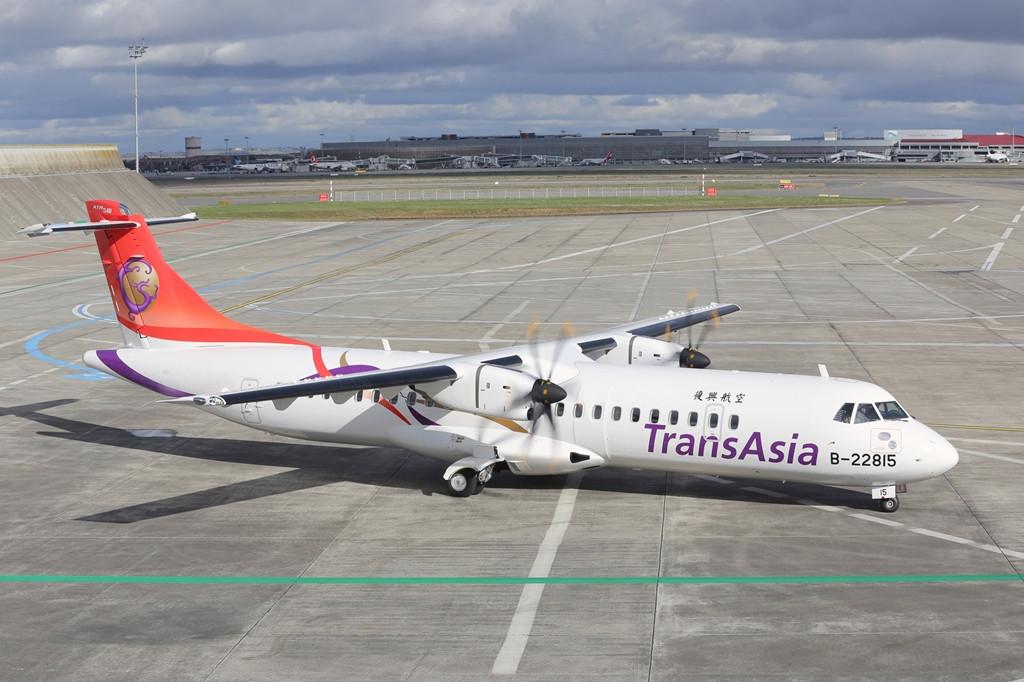 A Transasia Airways ATR-72-600-as gépe. (Fotó: ATR Aircraft)   © AIRportal.hu