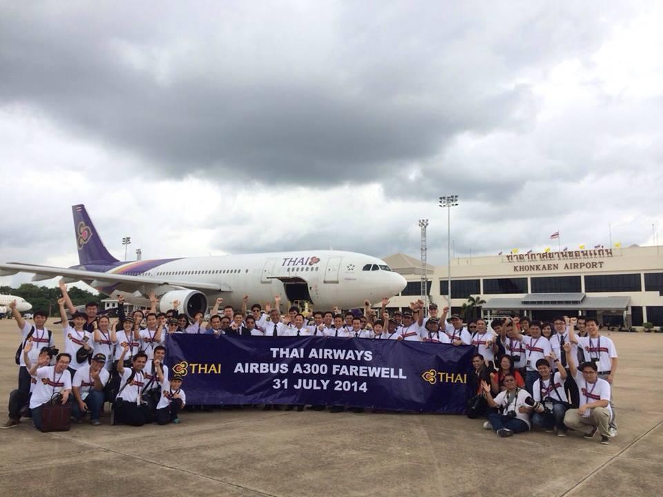 A Thai Airways búcsúzója az Airus A300-astól. (Fotó: Thai Airways) | © AIRportal.hu