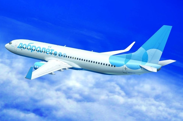 A Dobroljot Boeing 737-800-as gépének látványterve. (Fotó: Dobroljot) | © AIRportal.hu