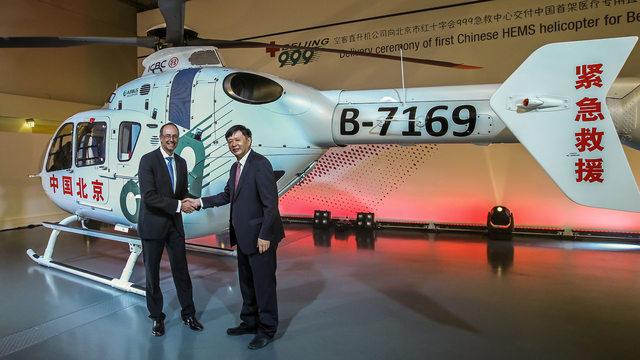Fotó: Airbus Helikopters | © AIRportal.hu