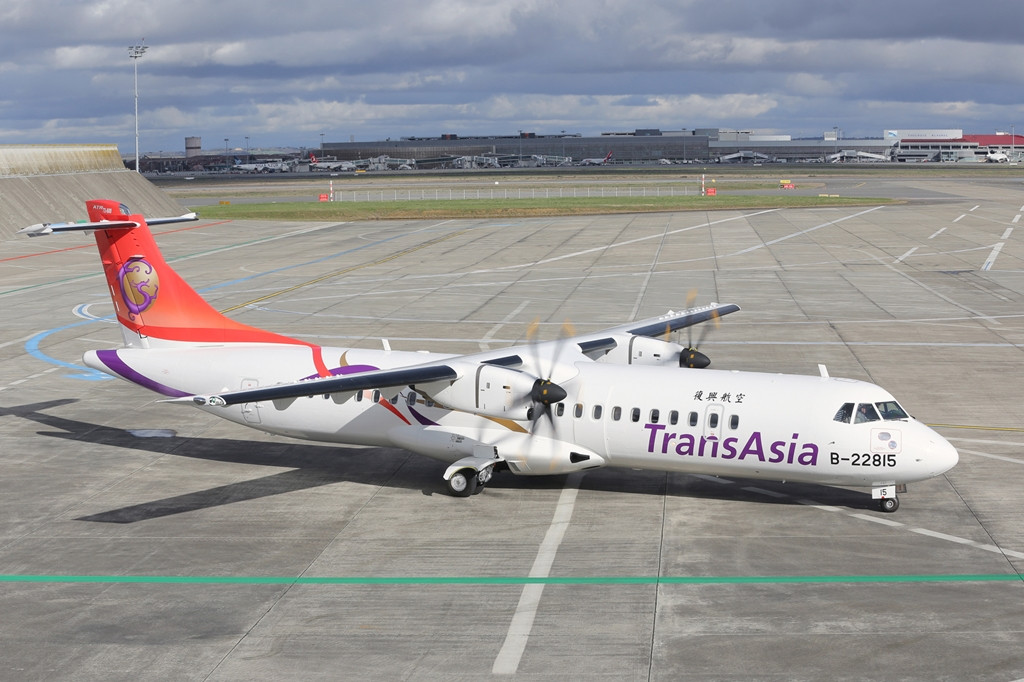 A Transasia Airways ATR-72-600-as gépe. (Fotó: ATR Aircraft) | © AIRportal.hu