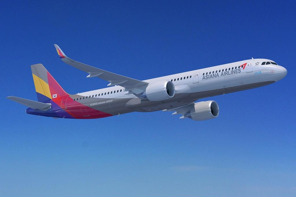 Asiana Airlines A321neo látványterv. (Forrás: Airbus) | © AIRportal.hu