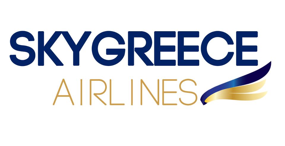 A légitársaság logója. | © AIRportal.hu