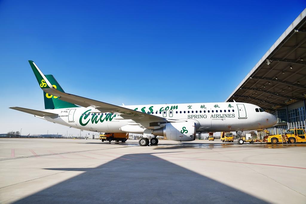 A kizárólag A320-asokat üzemeltető Spring Airlines ötvenedik gépe. (Fotó: Airbus)   © AIRportal.hu