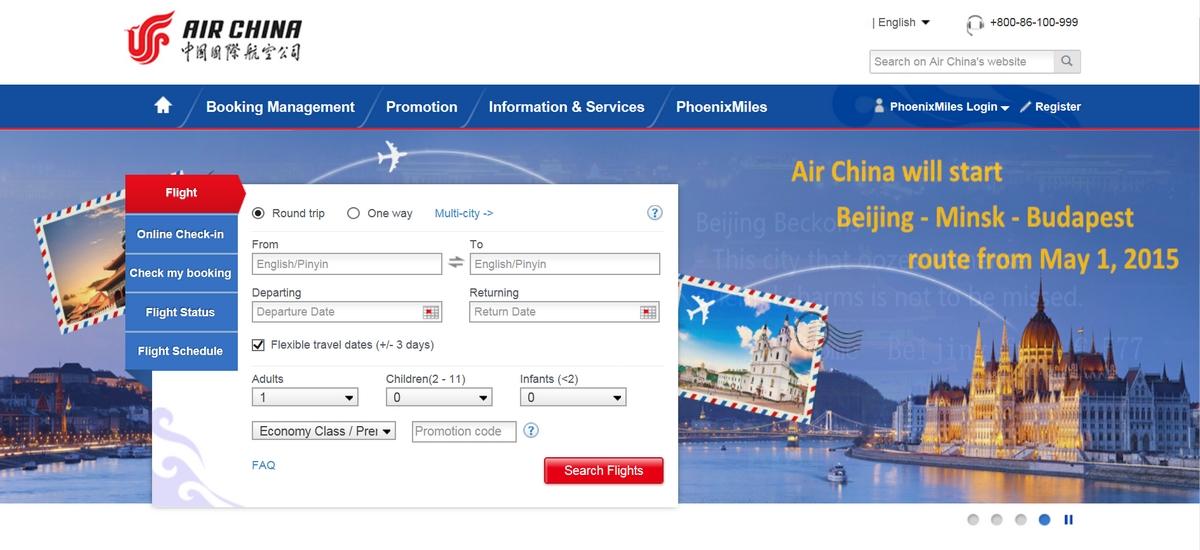 Képernyőfotó az Air China honlapjának a Peking - Minszk - Budapest járatot hirdető felületéről, a magyar főváros látképével. (Forrás: airchina.com)   © AIRportal.hu