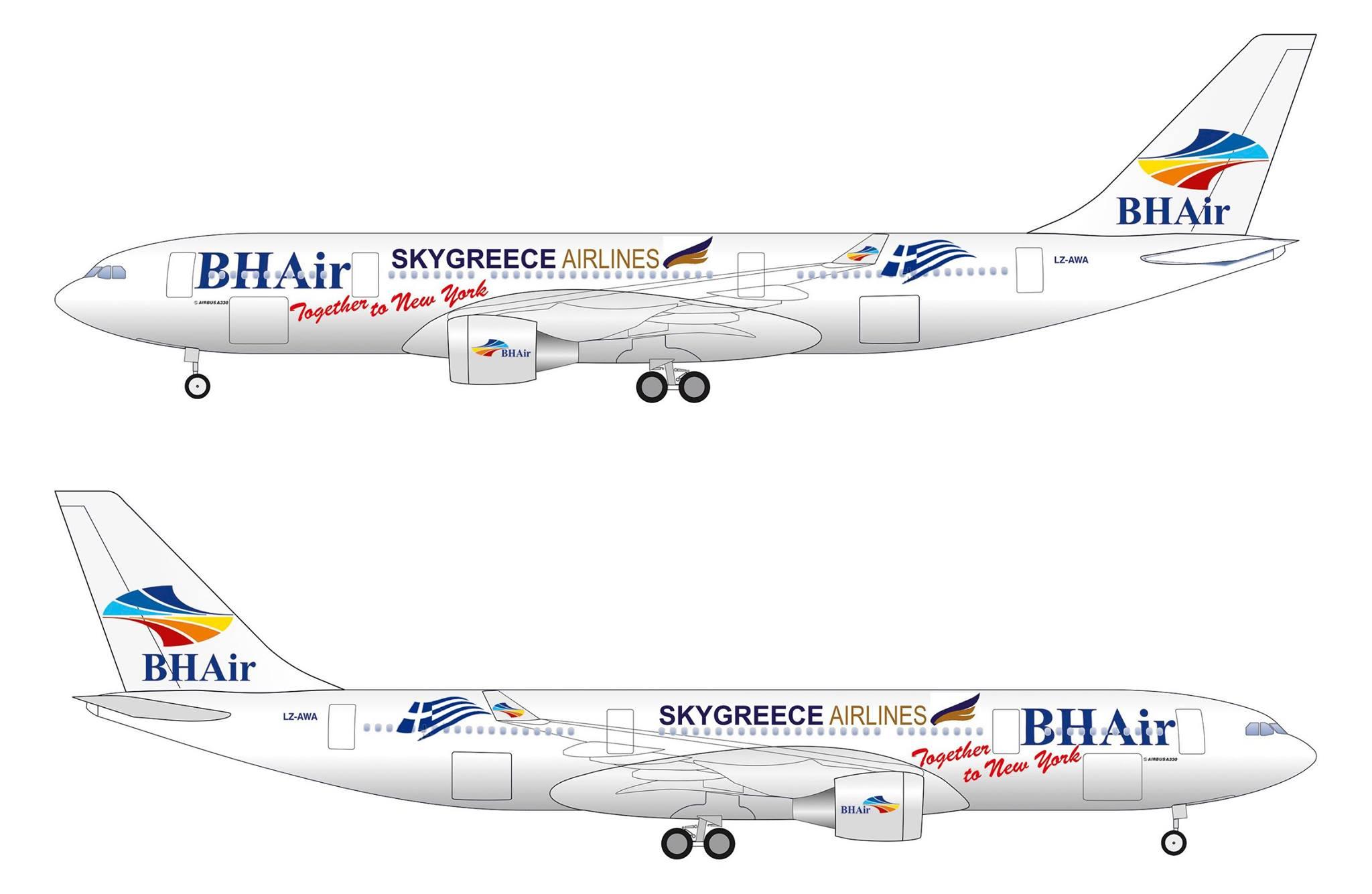 A légitársaság által közzétett grafika szerint az A330-as mindkét légitársaság logóit viseli majd. (Forrás: SkyGreece) | © AIRportal.hu