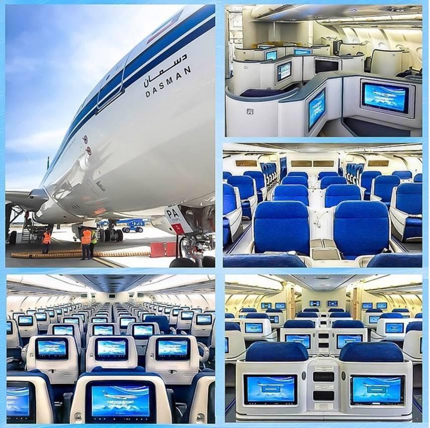 Montázs az új gépről. (Fotó: Kuwait Airways) | © AIRportal.hu