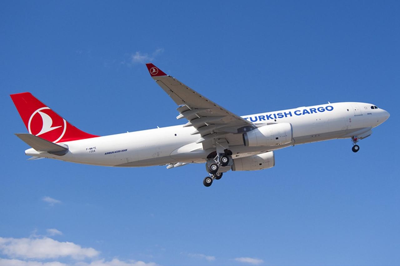 Áprilisban egy vadonatúj A330-200F típussal bővült a cargo-flotta. (Fotó: Airbus)   © AIRportal.hu