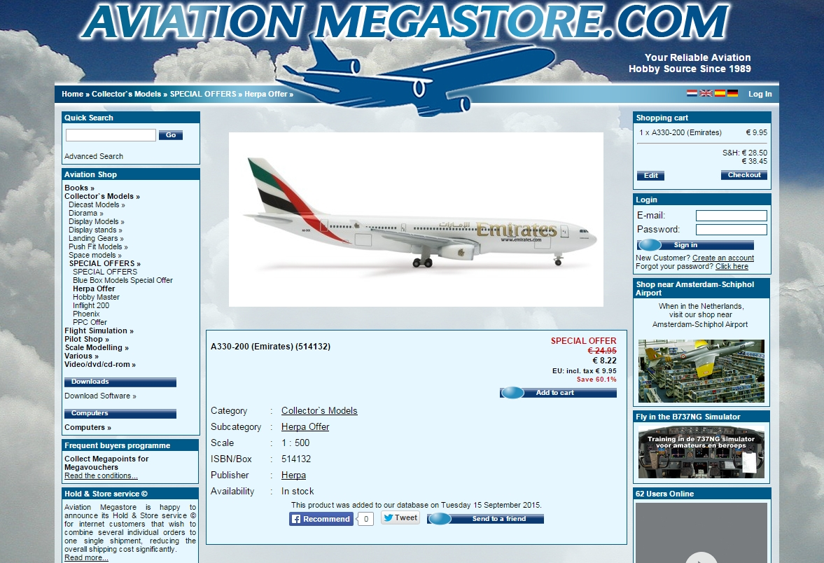 Nem tudni meddig tart az akció, ezért képernyőfotón is mutatjuk.(Forrás: Aviation Megastore) | © AIRportal.hu