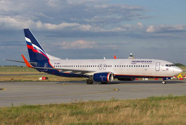 Az Aeroflot Boeing 737-800-asa. (Fotó: AIRportal.hu) | © AIRportal.hu