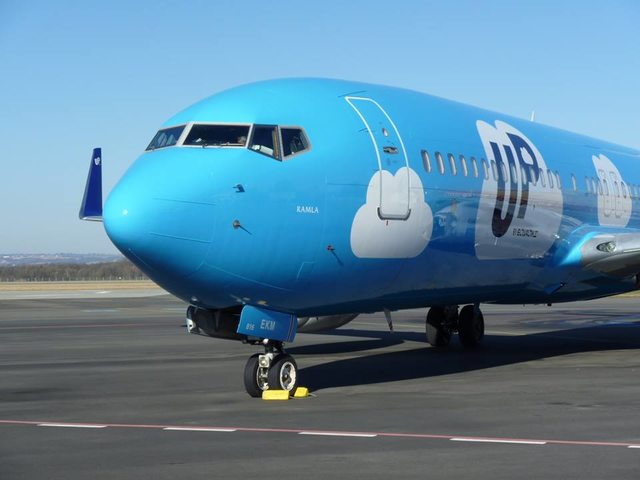 Sikeres brand lett az Up by El Al | © AIRportal.hu