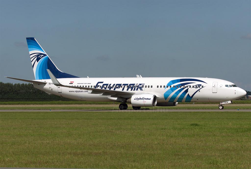 86a59cc4477c Egyiptom turizmusa és az EgyptAir még nagyobb bajba kerülhet