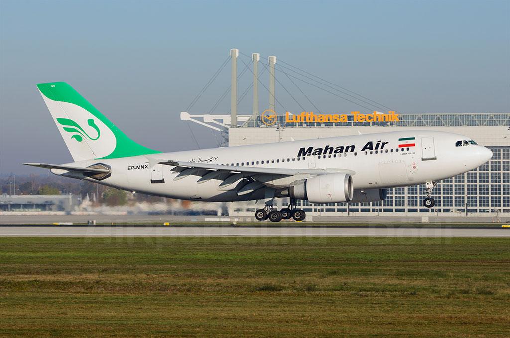 A Mahan Air Airbus A310-es repülőgépe Münchenben. (Fotó: Kovács Gábor - AIRportal.hu) | © AIRportal.hu