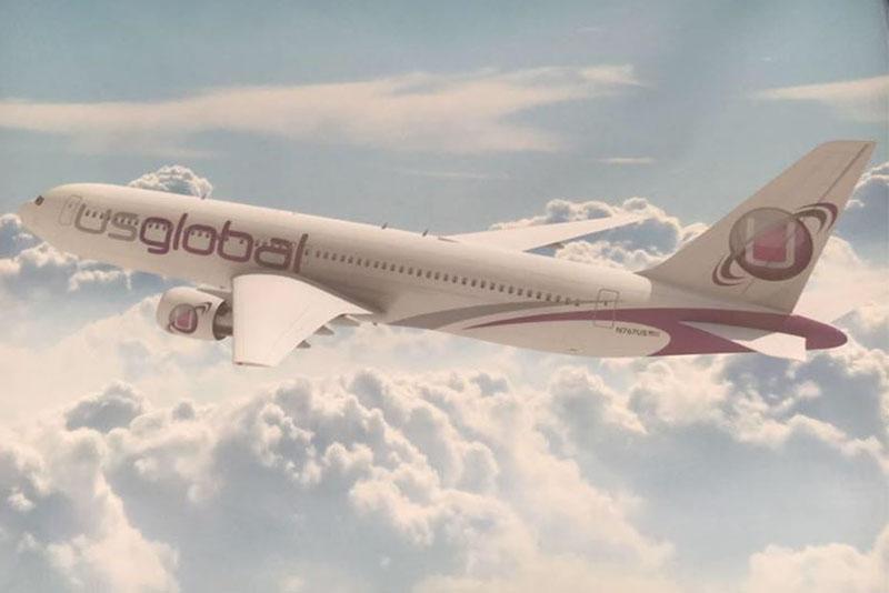 Látványterv a cég repülőgépéről, vagy inkább fantáziarajz? A légitársaság logóját viszont már védjegyeztették. | © AIRportal.hu